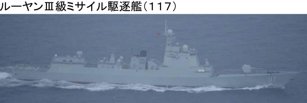 6:10駆逐艦117