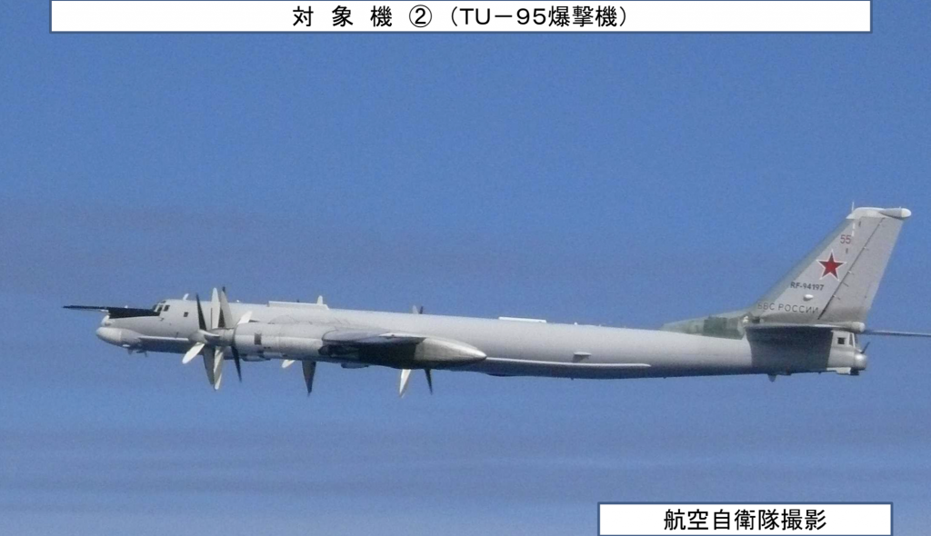 7-23 Tu-95