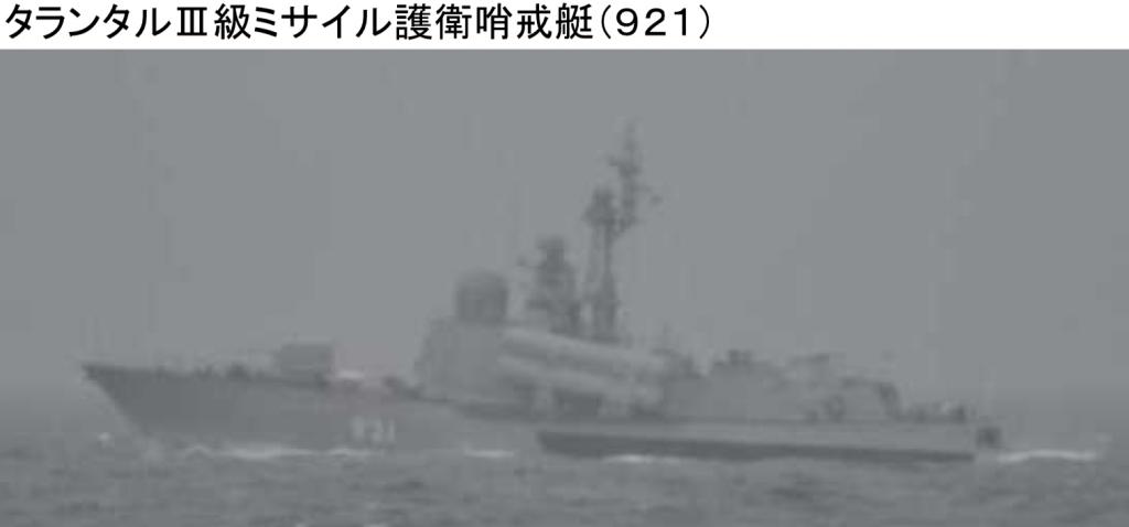 6:21哨戒艇921