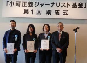 左から、ワセダクロニクルの荒金様、村上様、緑様、贈呈者の松尾芳郎TOKYO EXPRESS代表