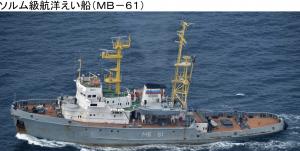 7-15 ソルム曳船 MB-61