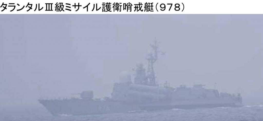 08-01 タランタル哨戒艇978