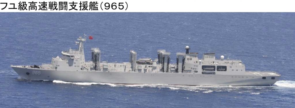 08-01フユ級965