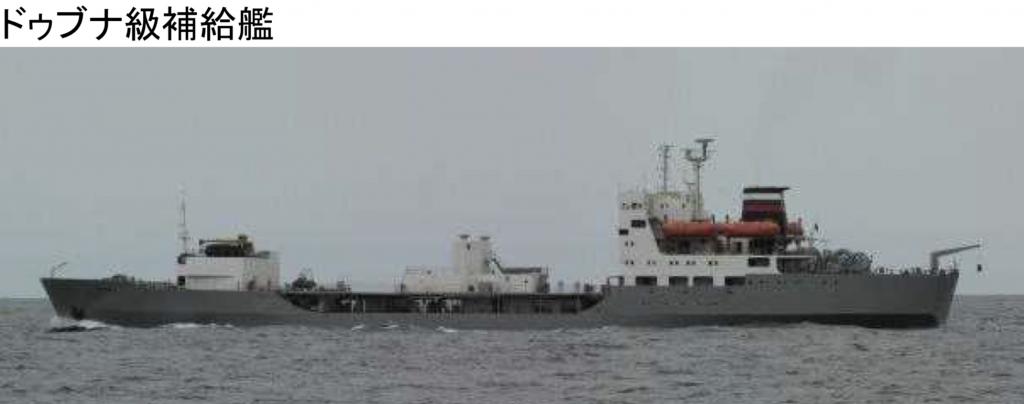 10-08補給艦
