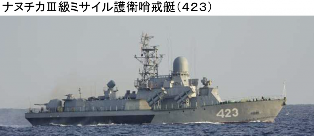 10-01 ナヌチカ423