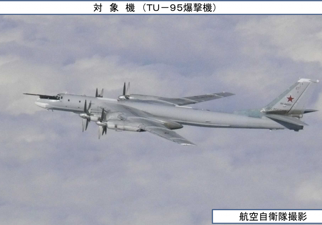 11-27 Tu-95