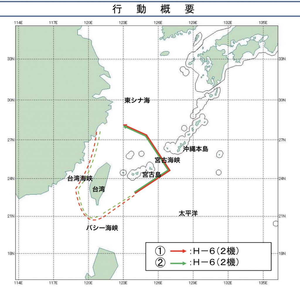 02-09 H-6爆撃機航跡