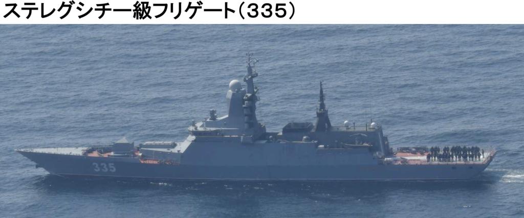 04-06 露艦