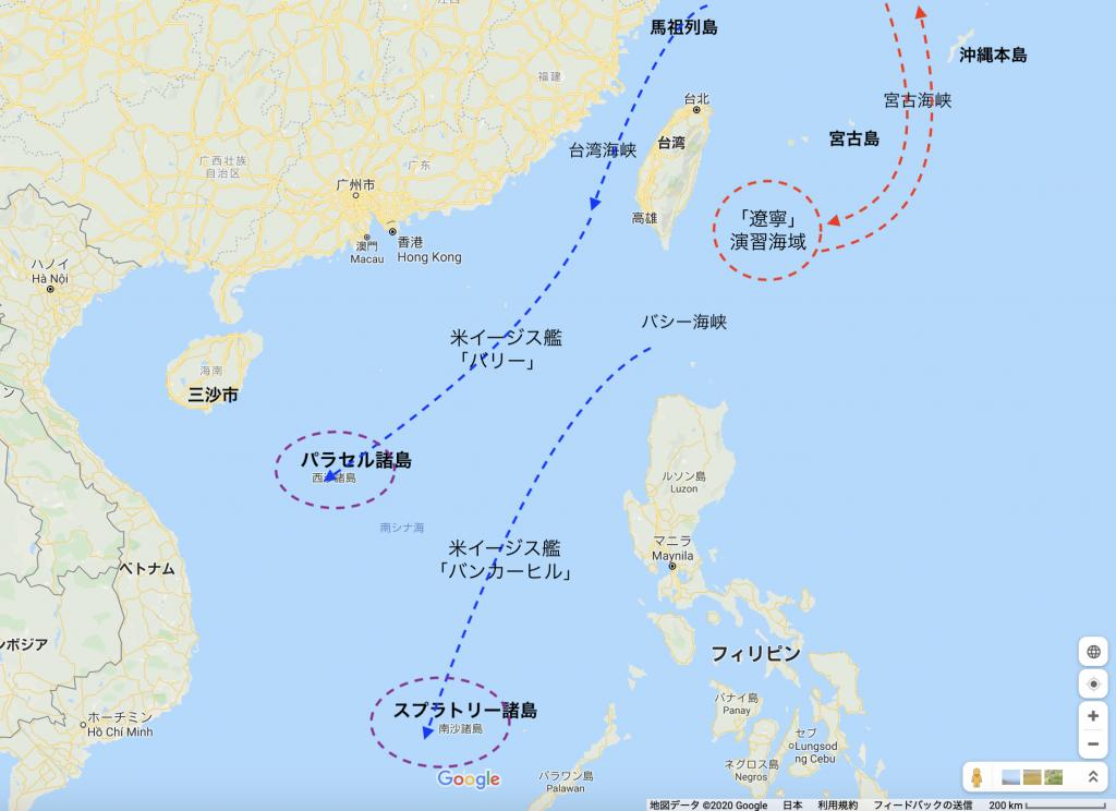 20-04 米中艦艇の動き