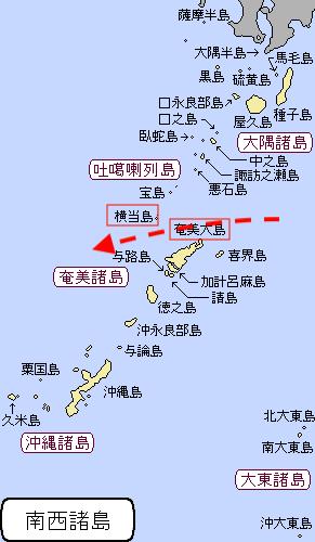 奄美大島・横当島