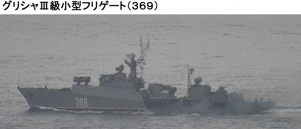 グリシャ369
