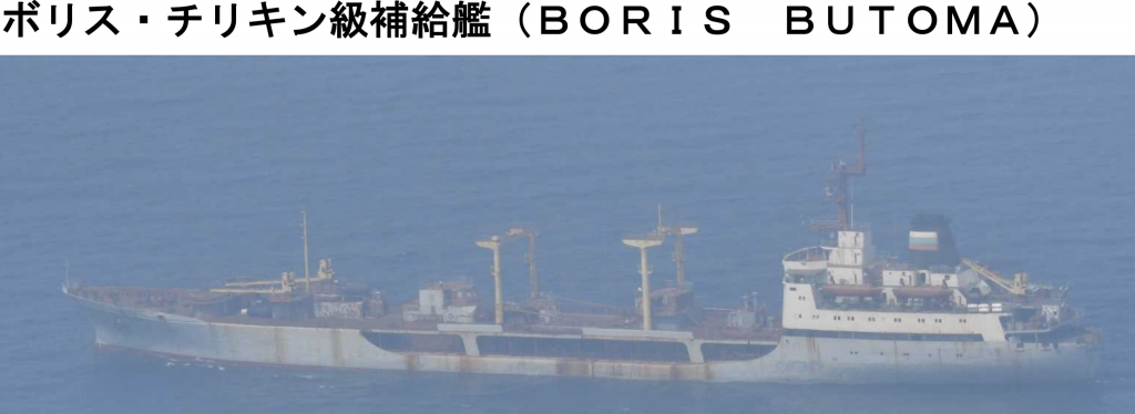 08-06補給艦