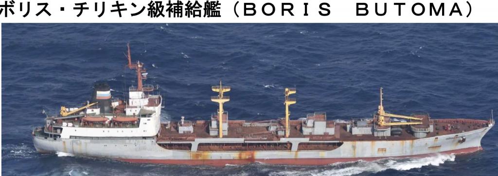 9-28補給艦