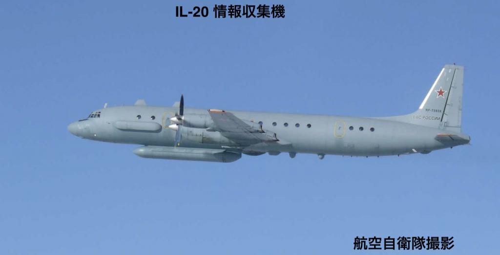 11-21 IL-20
