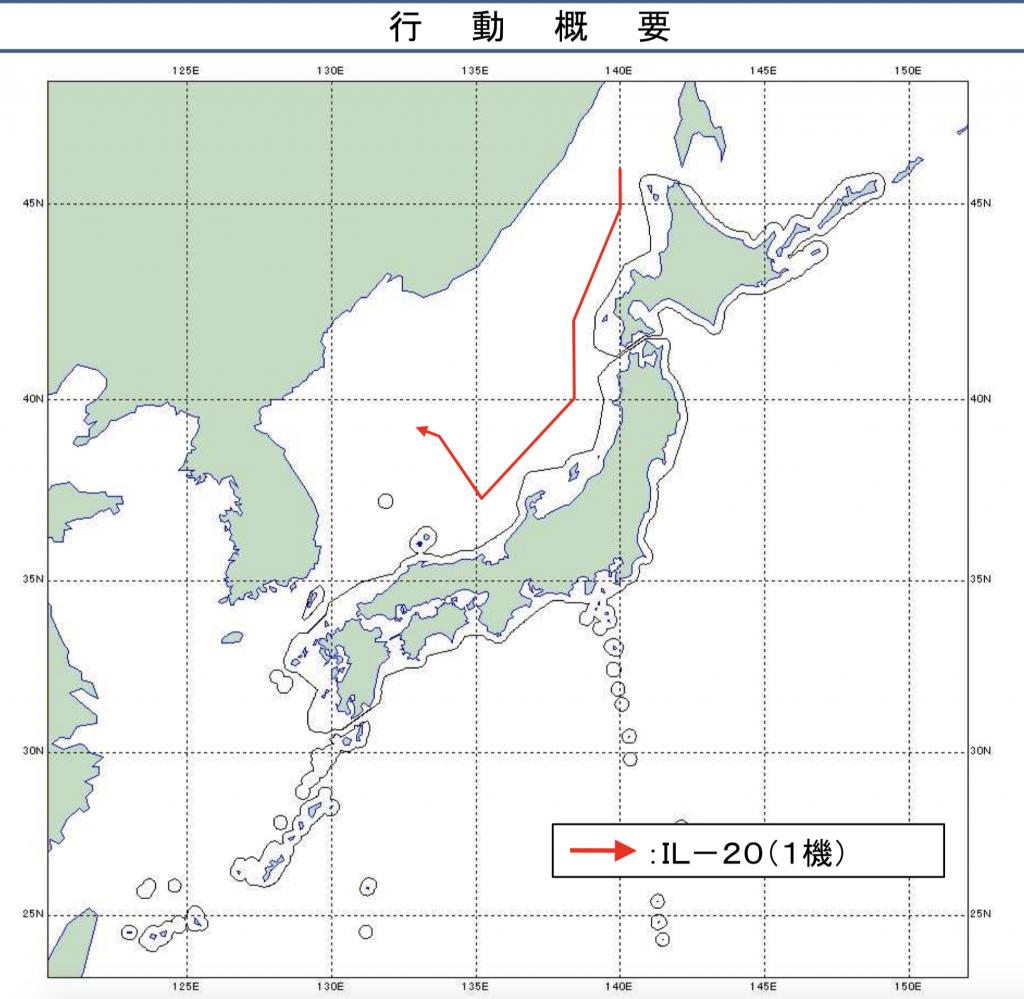11-21 IL-20航跡