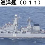 11-06 スラバ級011