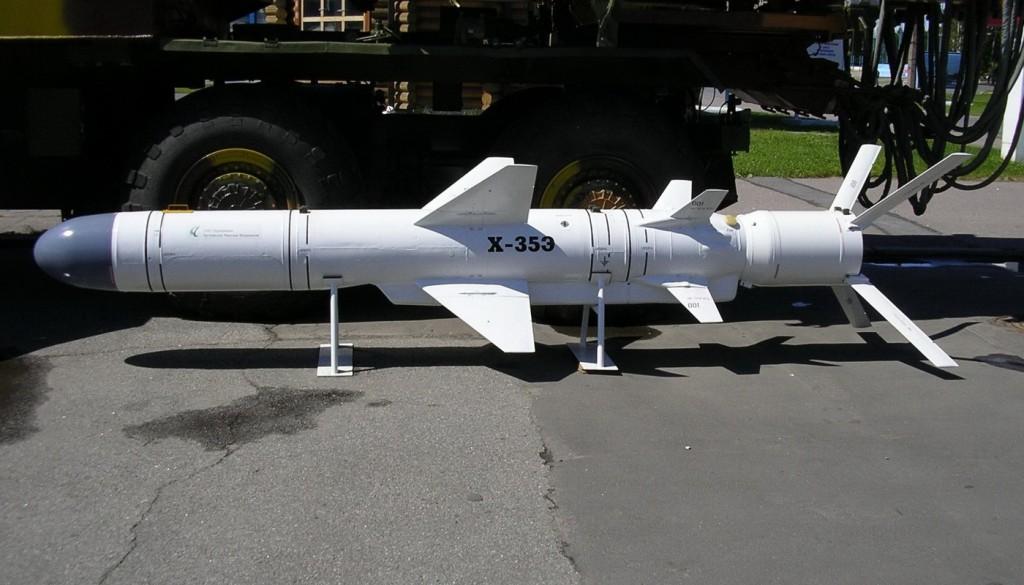 ウラン対艦ミサイル