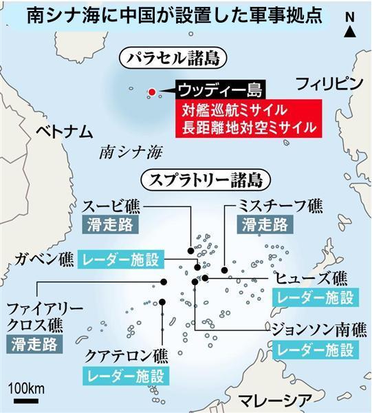20-12 南シナ海中国軍事拠点