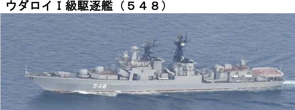 11-06ウダロイ548