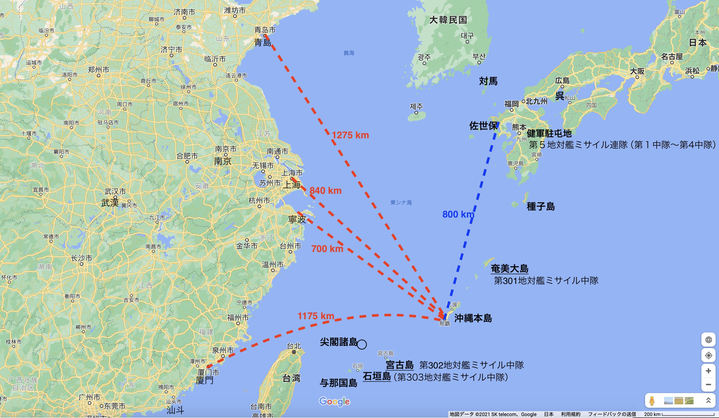 沖縄本島との距離