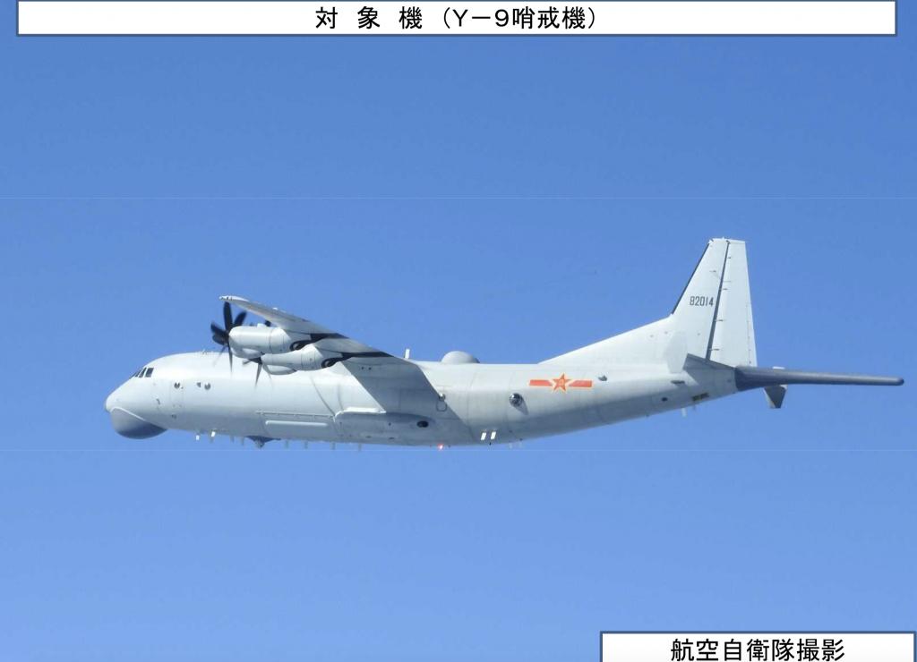 3-29中国機2