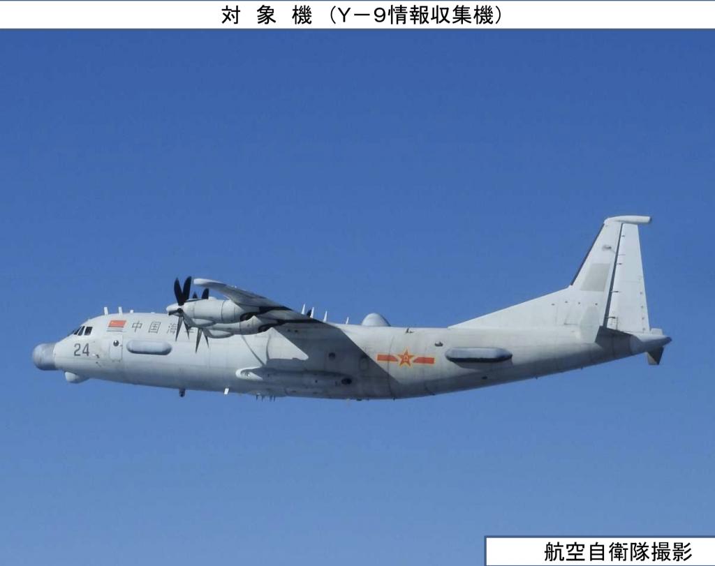 3-29 中国機1
