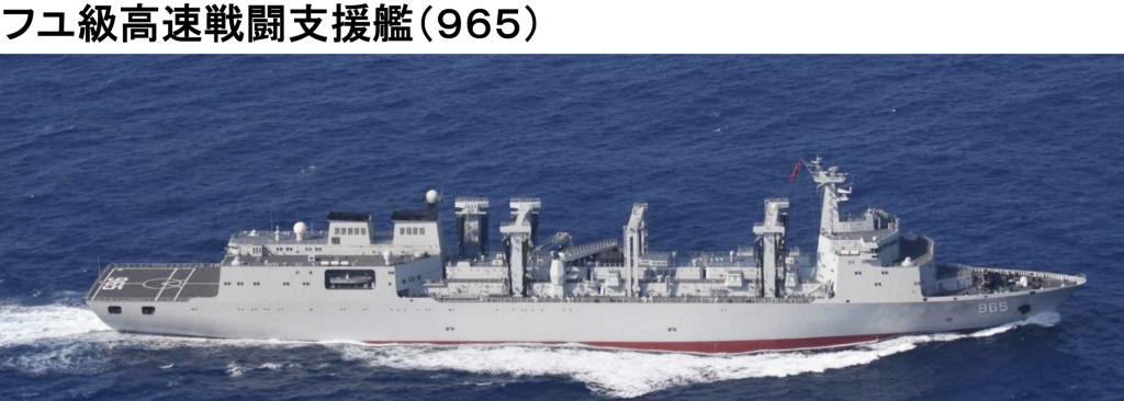 フユ級支援艦