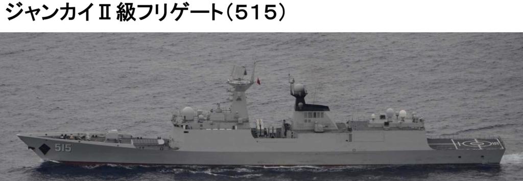 ジャンカイ2級515
