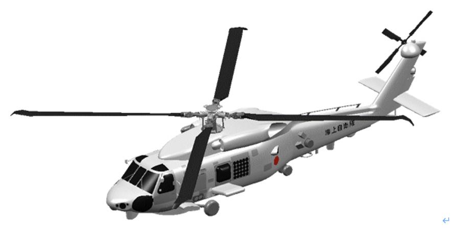 防衛装備庁SH-60K向上型