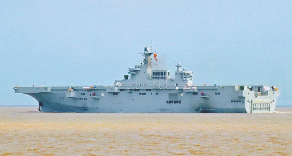 075揚陸艦